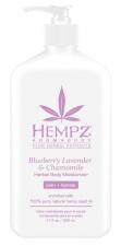"HEMPZ drėkinantis kūno kremas ""Blueberry Lavander & Chamomile"", 500 ml"