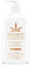 HEMPZ drėkinamasis kūno kremas su taičio vanilės ir imbiero ekstraktais Tahitian Vanilla & Ginger Herbal Body Moisturizer, 500 ml