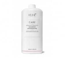 Šampūnas su keratinu KERATIN SMOOTH KEUNE CARE, 1000 ml