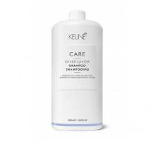 KEUNE CARE šampūnas atspalviams puoselėti SILVER SAVIOR, 1000 ml